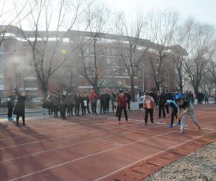 """学院举行纪念""""一二•九""""运动长跑活动"""