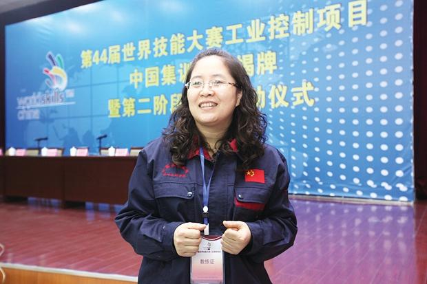 第44届世界技能大赛工业控制项目 专家组访谈