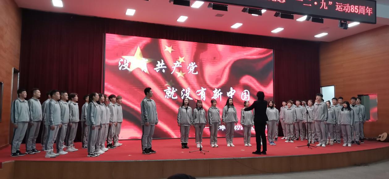 """辽宁工程职业学院""""一二·九""""运动85周年系列活动。"""